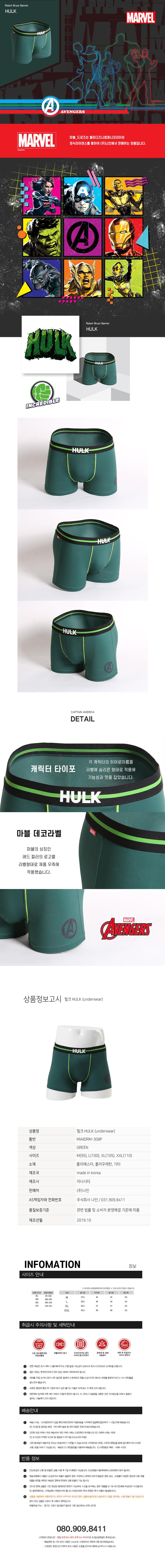 2_hulk.jpg